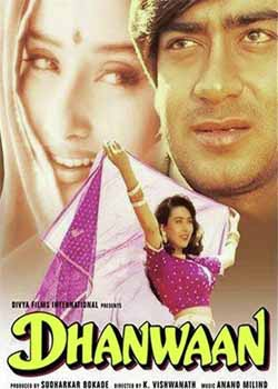 Dhanwaan (1993) Hindi
