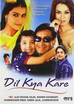 Dil Kya Kare (1999) Hindi