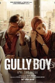 Gully Boy (2019) Hindi