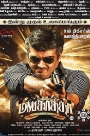 Mankatha (2011) Hindi Dubbed
