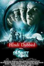 Planet of the Apes (2001) Hindi Dubbed