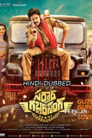 Sardaar Gabbar Singh (2016) Hindi Dubbed