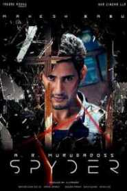 Spyder (2017) South Hindi Dubbed