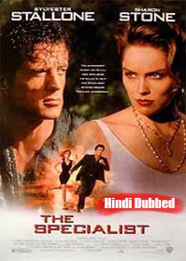 The Specialist (1994) Hindi Dubbed