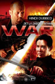 War (2007) Hindi Dubbed