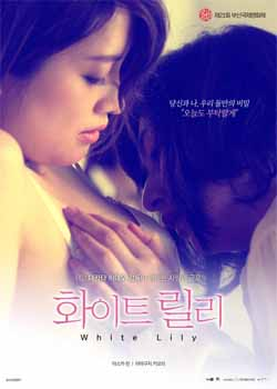 White Lily (2018) Korean Adult Movie HD Download