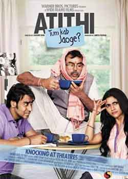 Atithi Tum Kab Jaoge (2010) Hindi