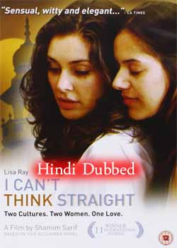 I Can't Think Straight (2008) Hindi Dubebd