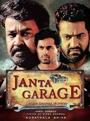 Janta Garage (2017) South Hindi Dubbed