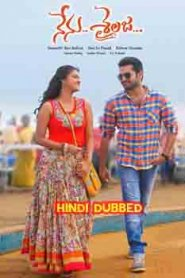 Nenu Sailaja (2016) South Hindi Movie