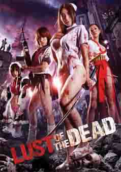 Rape Zombie Lust of the Dead (2012)