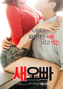 Step Brother (2016) Korean