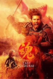 The Last Samurai (2003) Hindi Dubbed