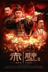 Red Cliff (2008) Hindi Dubbed