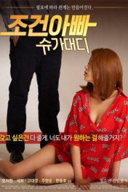 Condition Dad Sugar Daddy (2018) Korean