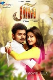 Jilla (2014) South Hindi