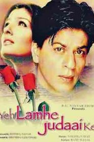 Yeh Lamhe Judaai Ke (2004) Hindi