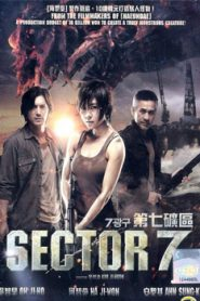 Sector 7 (2011) Hindi Dubbed