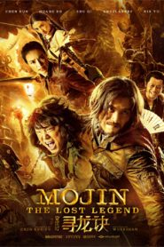 Mojin The Lost Legend (2015) Hindi Dubbed