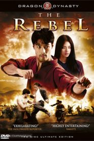 The Rebel (2007) Hindi Dubbed