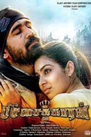 Pichaikkaran (2016) South Hindi Dubbed