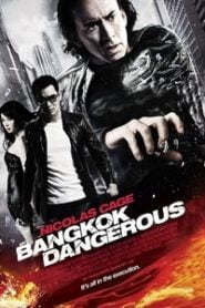 Bangkok Dangerous (2008) Hindi Dubbed