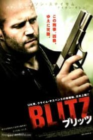 Blitz (2011) Hindi Dubbed