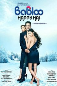 Babloo Happy Hai (2014) Hindi