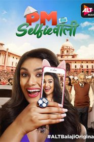 PM Selfiewallie (2018) Hindi