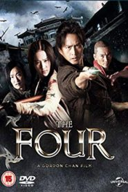 The Four (2012) Hindi Dubbed