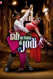 Rab Ne Bana Di Jodi (2008) Hindi