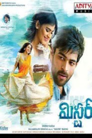 Mister (2017) South Hindi Dubbed
