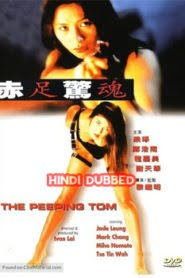 The Peeping Tom (1996) Hindi Dubbed