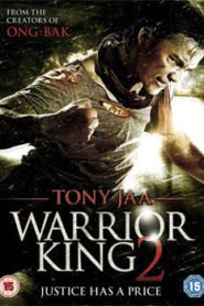 Warrior King 2 (2013) Hindi Dubbed