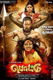 Pottu (2019) South Hindi Dubbed
