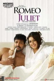 Romeo Juliet (2015) South Hindi Dubbed