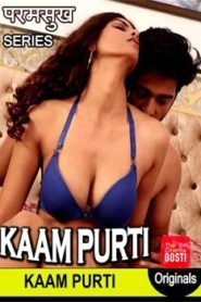 Kaampurti (2019) CinemaDosti Hindi
