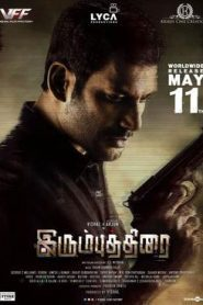 Irumbu Thirai (2018) South Hindi Movie