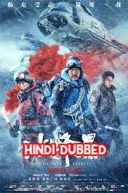 Wings Over Everest (2019) Hindi Dubbed