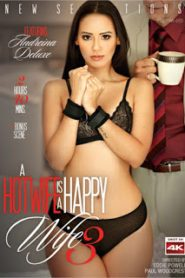 A Hotwife Is A Happy Wife (2019)