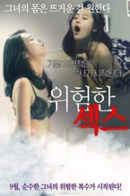 Dangerous Sex (2015) Korean