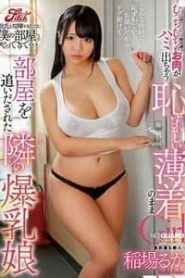 Humiliating Tits Girl Out Of The Room (2020) 1080p Japanese