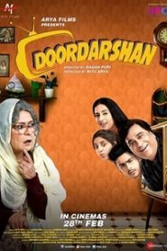 Doordarshan (2020) Hindi