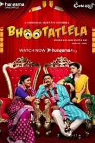 Bhootatlela (2020) Hindi Season 1