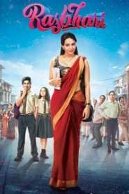 Rasbhari (2020) Hindi Season 1 Complete