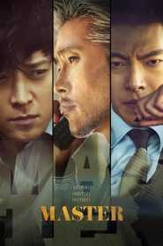 Master (2016) Hindi Dubbed