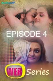 Web Series (2020) Episode 4 GupChup