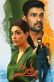 Sita Ram (Sita) 2020 South Hindi Dubbed