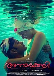 Anarkali (2015) South Hindi Dubbed