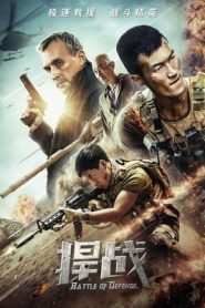 Battle of Defense 2 (2020) Hindi Dubbed